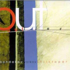 Image for 'Шилклопер, Кондаков, Волков'