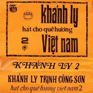 Image for 'Chưa Mòn Giấc Mơ'
