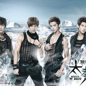 Image for 'Super Hot'