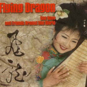 Image for 'Flying Dragon'