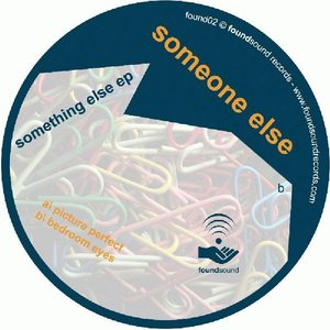 Image for 'Something else ep'
