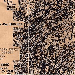 Image for 'Scrine'