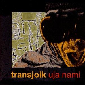 Image for 'uja nami'