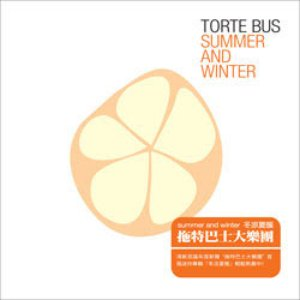 Image for 'Summer And Winter[冬凉夏暖]'