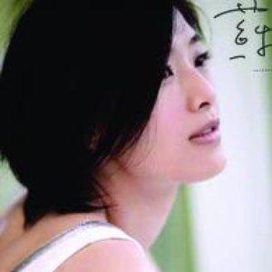 Immagine per 'Ai Qing Hua Er Zi'