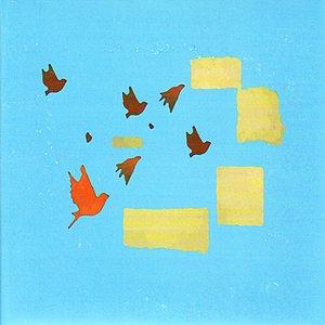 Bild für 'The Marriage Records Compilation: Is Orange Birds'