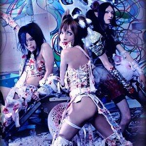 Bild för 'My heaven's luck sisters'