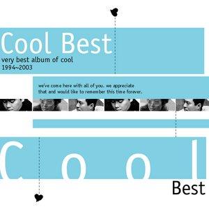 Bild für 'Very Best Album of Cool 1994~2003'