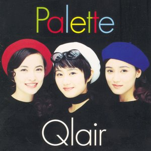 Image for 'Palette'