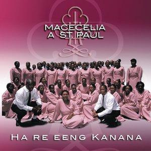 Image for 'Ha Re Eeng Kanana'