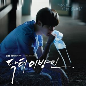 Image for '김장우'