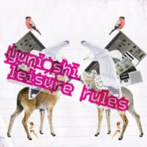 Image for 'Leisure Rules'