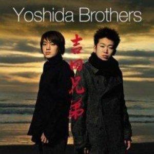 Imagem de 'Yoshida Brothers'
