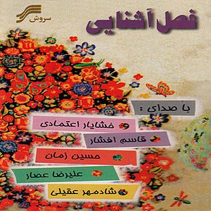 Image for 'Eidaneh'