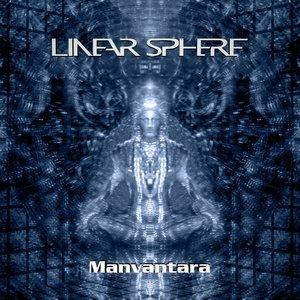 Imagen de 'Manvantara'