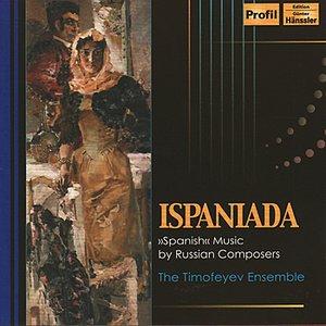 Image for 'OBIEDOV, Y.: Songs and Dances of Latin America / GUBAIDULINA, S.: Serenade / PETTOLETTI, P.: Cachucha (Timofeyev Ensemble)'