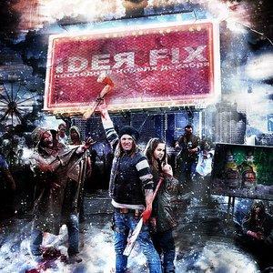 Image for 'последняя неделя декабря'
