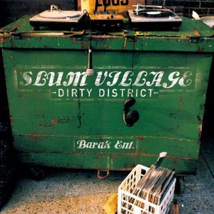 Image for 'Dirty District'