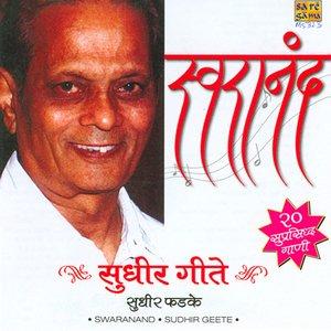 Image for 'Swaranand-Sudhir Geete-Sudhir Phadke'