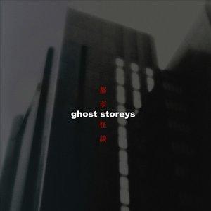 Imagen de 'Ghost Storeys'