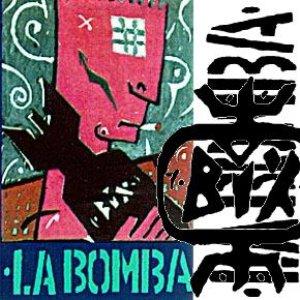 Image for 'La Bomba'