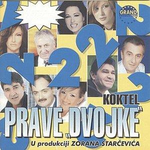 Image for 'Na obali Drine'