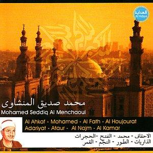 Image for 'Al Houjourat'