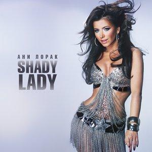 Изображение для 'Shady Lady'