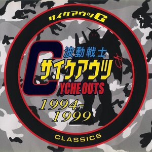 Image for 'classics 1994-1999'