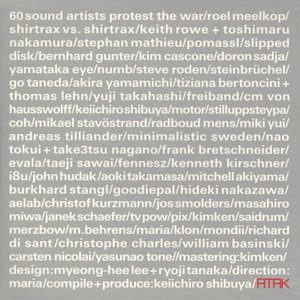 Image for '60 Sound Artists Protest The War'