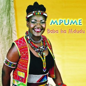Image for 'Baba Ka Mdudu'
