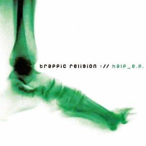 Bild för 'Half E.P. + bonus track'