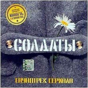 Image for 'Аллилуйя'
