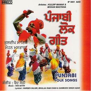 Image for 'Punjabi Folk Songs'