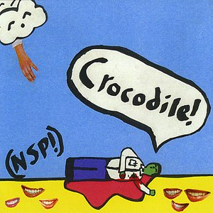 Image for 'Crocodile'