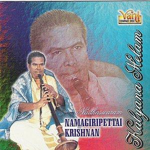 Image for 'Kilikkanni'