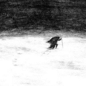 Image for 'Вихрь'