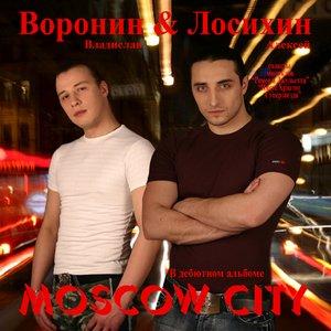 Imagen de 'Moscow city'
