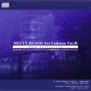 Bild för 'MELTY BLOOD Act Cadenza Ver.B BGM Collection - DISC 1'