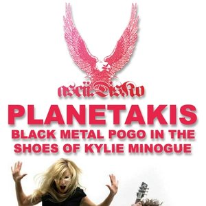 Image for 'Black Metal Pogo In The Shoes Of Kylie Minogue E.P.'