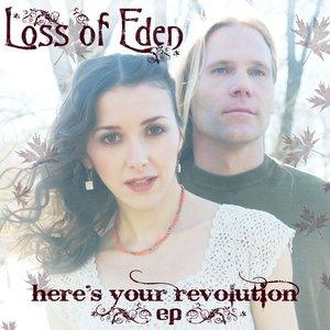 Image for 'Here's Your Revolution - EP'