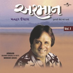 Image for 'Armaan  Vol. 1'