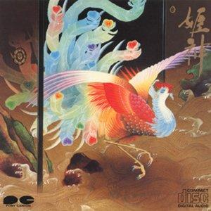 Imagem de 'Himekami Master Pieces 3 ~Himekami~'