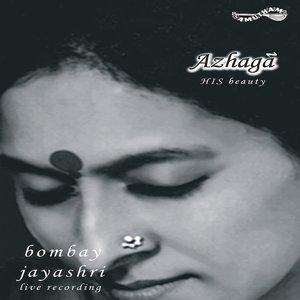Image for 'Azhaga'