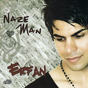 Immagine per 'Naze Man'