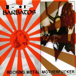 Image for 'Rocking Metal Motherfucker'