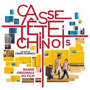 Image for 'Casse Tête Chinois (Bande originale du film de Cédric Klapisch)'