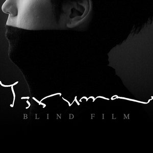 Image for 'Blind Film'