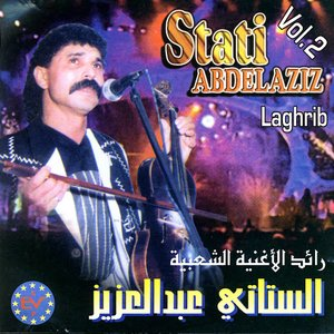 Image for 'Khouya Ach Had Liyam'