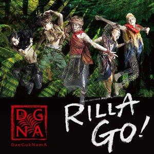 Image for 'Rilla Go!'